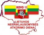 Kovo 11 Logo
