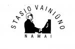 St.Vainiūno Logo